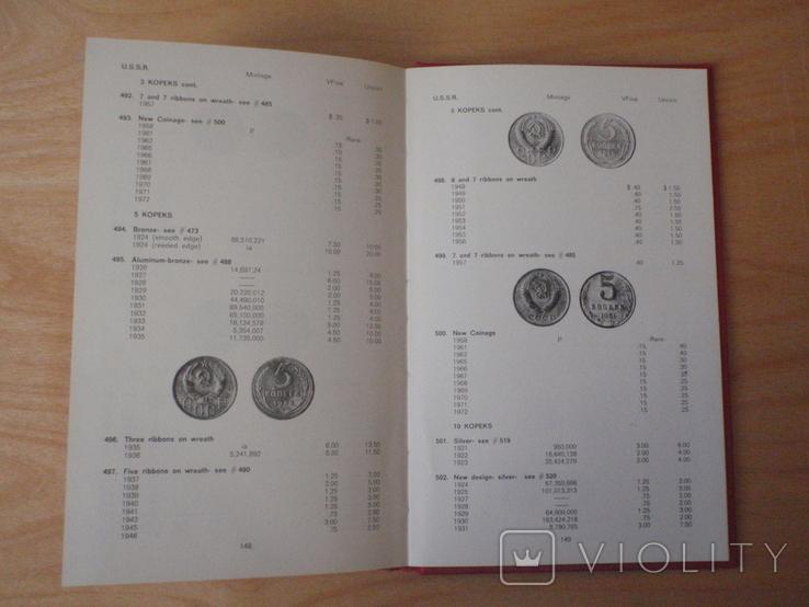 Каталог Монет России 1725-1972 гг. Издание 1974 год Амстердам., фото №8