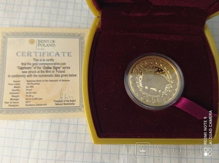 100 рублей 2011 Козерог Беларусь золото 15,5 гр. 900, фото №2