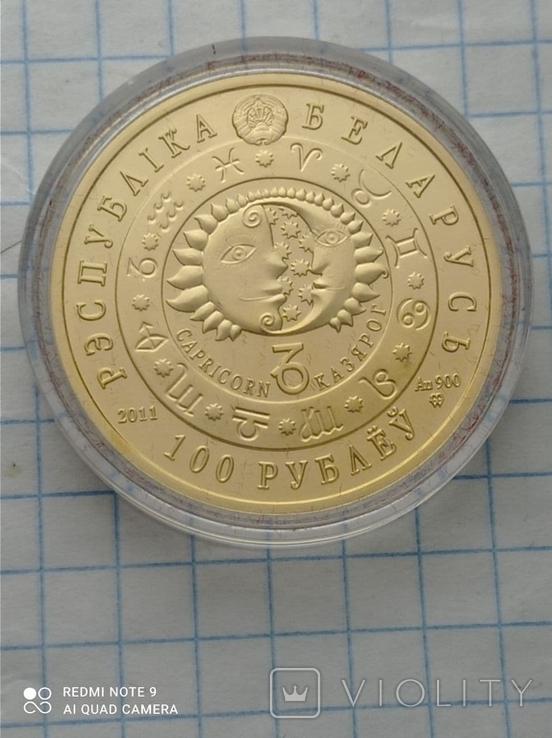 100 рублей 2011 Козерог Беларусь золото 15,5 гр. 900, фото №5