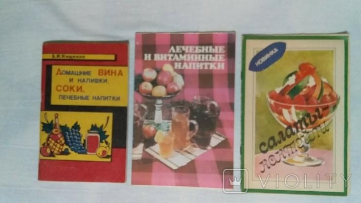 Брошюры о напитках, фото №2