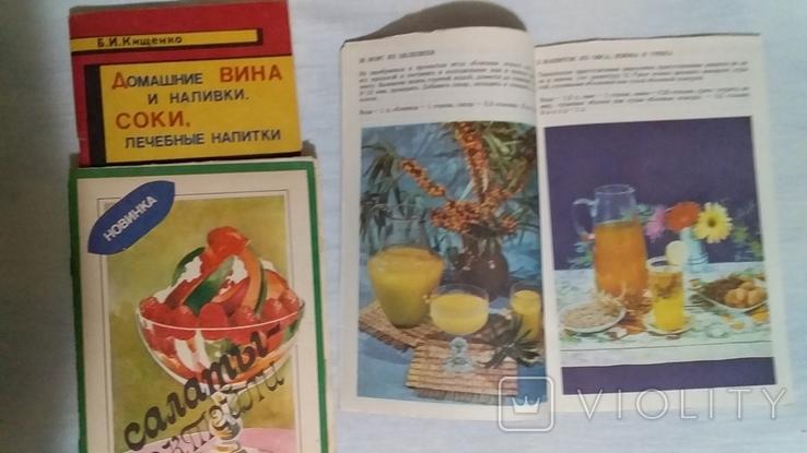 Брошюры о напитках, фото №4