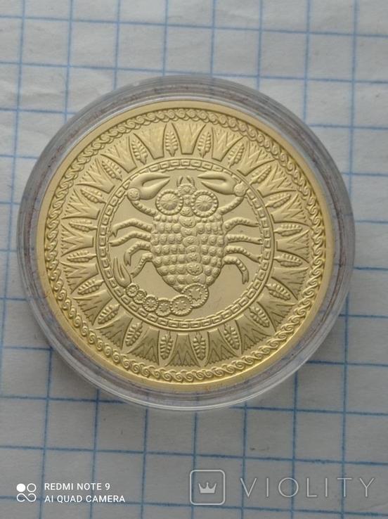 100 рублей 2011 Скорпион Беларусь золото 15,5 гр. 900, фото №3