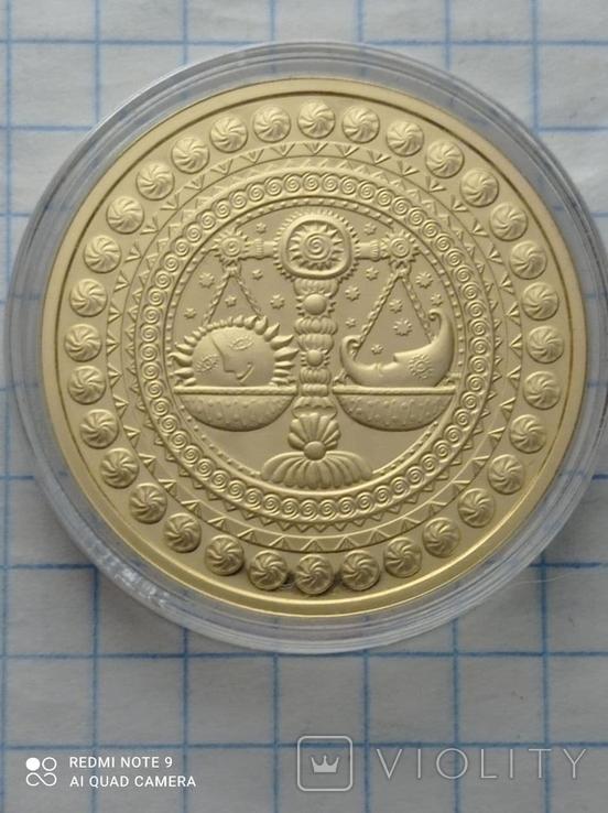 100 рублей 2011 Весы Беларусь золото 15,5 гр. 900, фото №3