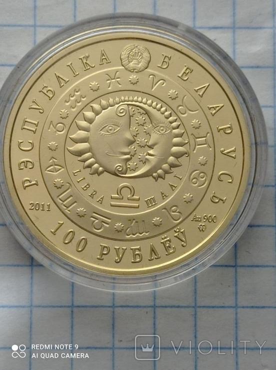 100 рублей 2011 Весы Беларусь золото 15,5 гр. 900, фото №4