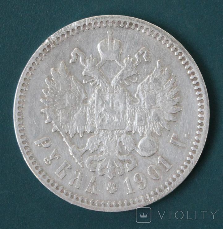 1 рубль 1901(ФЗ), фото №3