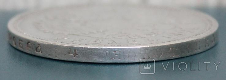 1 рубль 1901(ФЗ), фото №5