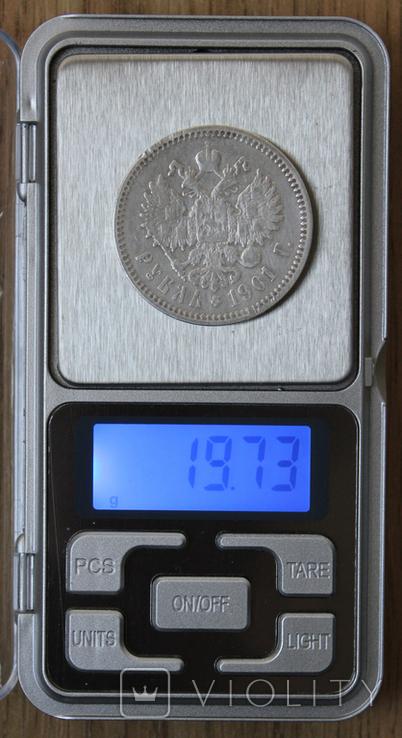 1 рубль 1901(ФЗ), фото №7