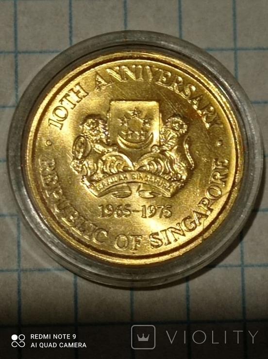 100 долларов 1975 Сингапур золото 6,91 гр. 900 (0,2 oz), фото №5