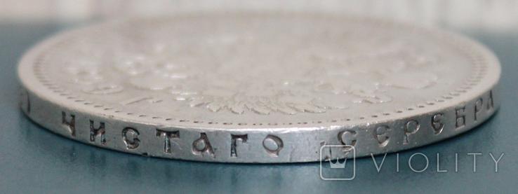 1 рубль 1899(ФЗ), фото №4
