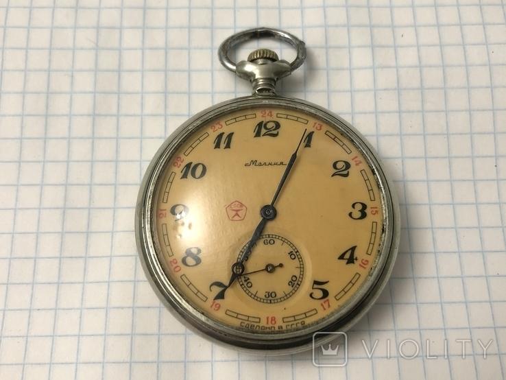 Часы Молния (6), фото №2