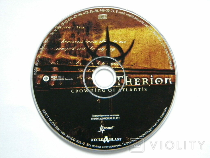 THERION - Crowning Of Atlantis., фото №5