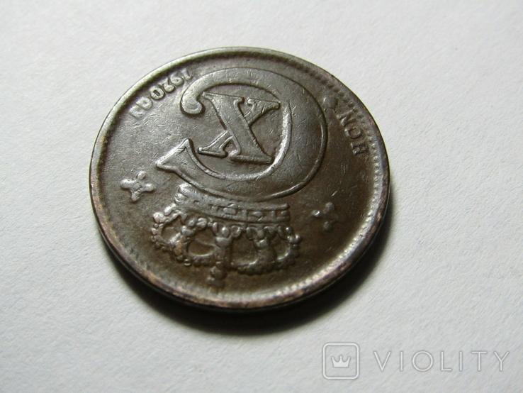Дания 2 эре 1920, фото №9