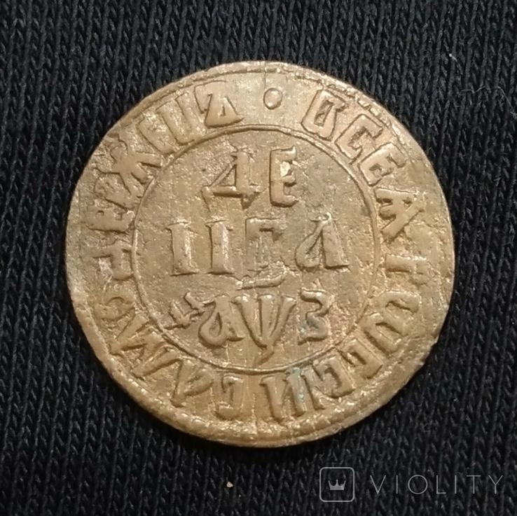 Деньга 1707 года, фото №2