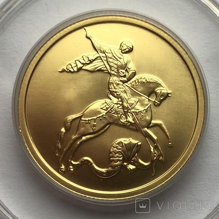 50 рублей 2018 года. Россия., фото №2