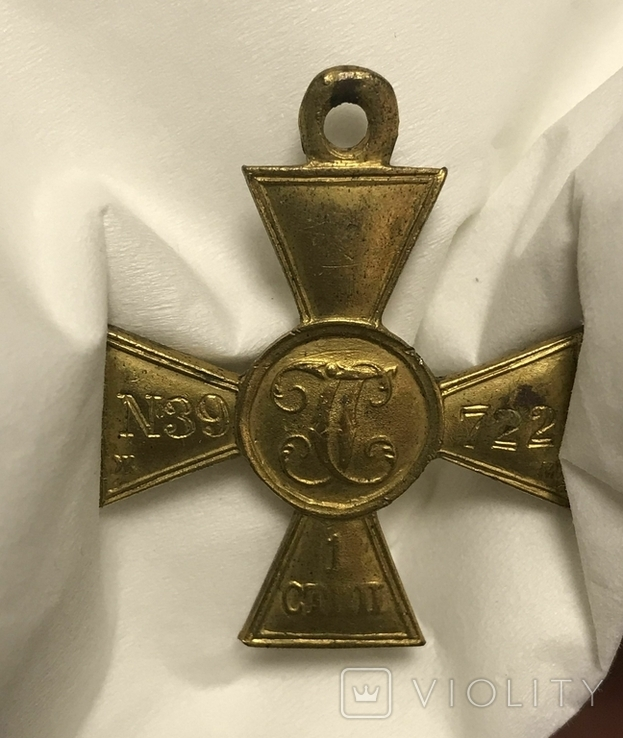 Георгиевский крест 1 ст. №39722 ЖМ. Копия., фото №8