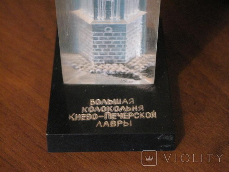 Сувенир времен СССР, Большая колокольня Киево-Печерской лавры, фото №3