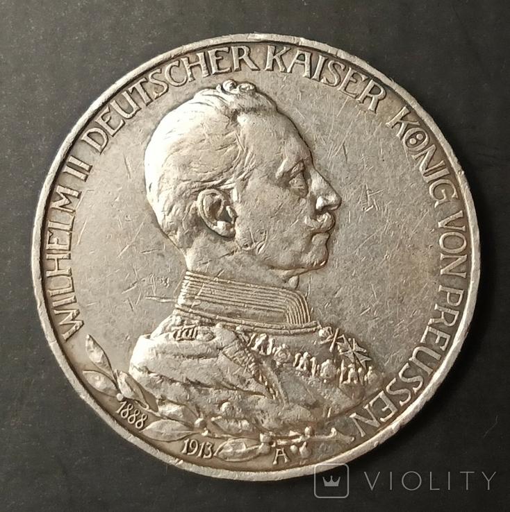 3 марки 1913 р. Пруссія. Вільгельм ІІ в мундирі, фото №3