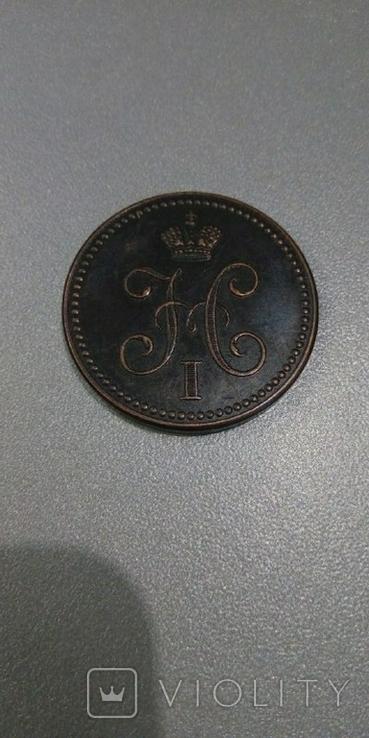 2 копейки серебром 1848 года МW копия монеты, фото №3
