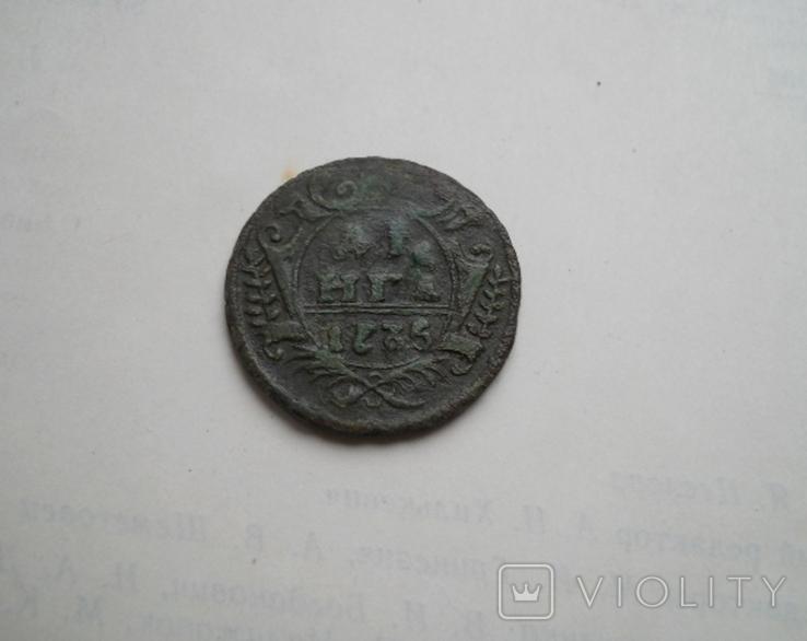 Денга 1735 год, фото №3