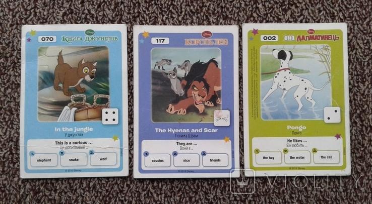 """Карточки Дисней от ,,Сiльпо"""" для изуч. английского., фото №2"""