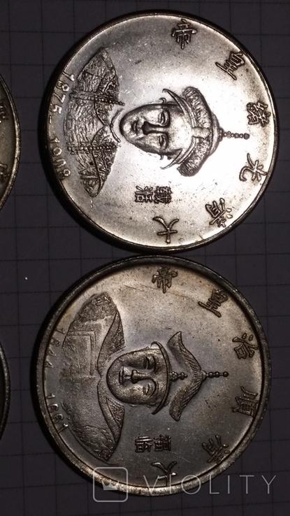 Копии старіх монет, фото №3