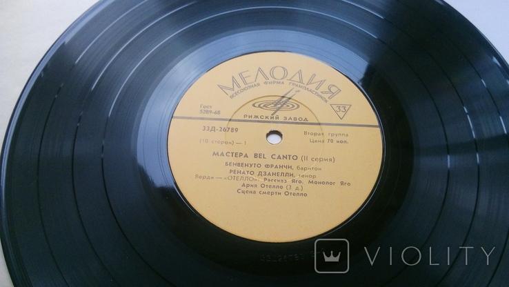 """Мастера Бель Kанто (2 Серия) 5 × Vinyl, LP, 10"""", Box Set 1969 EX+, NM, фото №4"""