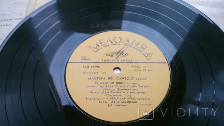 """Мастера Бель Kанто (2 Серия) 5 × Vinyl, LP, 10"""", Box Set 1969 EX+, NM, фото №5"""