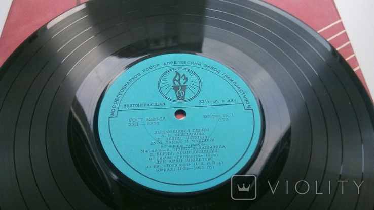 Концерт А.В. Неждановой (записи 1908г.-1915г.) ЕХ, фото №4