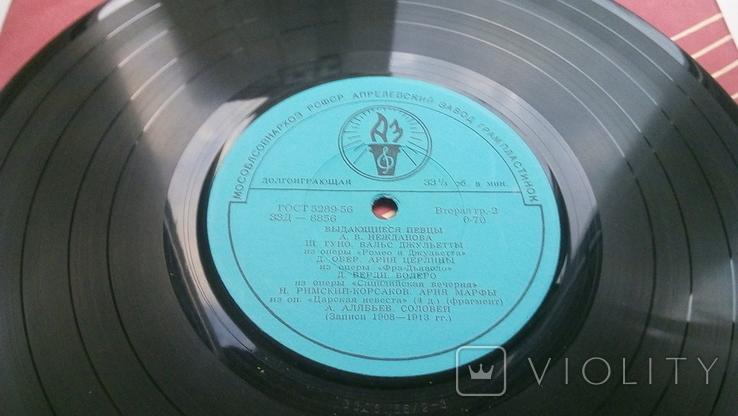 Концерт А.В. Неждановой (записи 1908г.-1915г.) ЕХ, фото №5