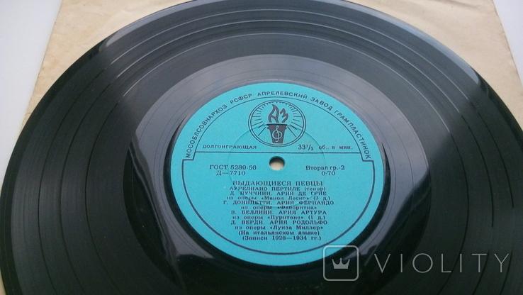 Аурелиано Пертиле – Выдающиеся Певцы (Classical : Opera) 1961 ЕХ, фото №5