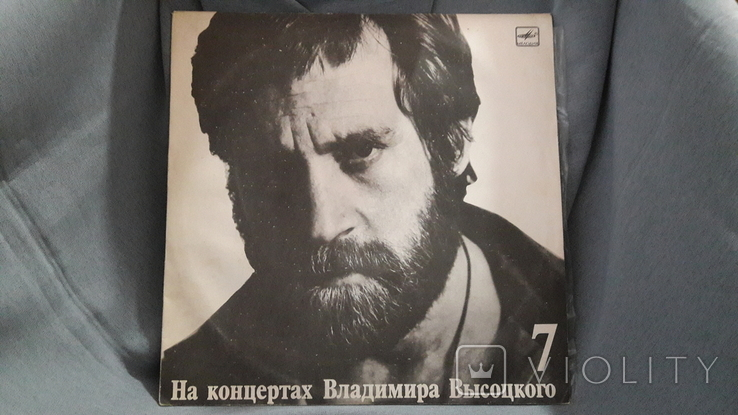 На концертах Владимира Высоцкого. Большой каретный. №7, фото №2