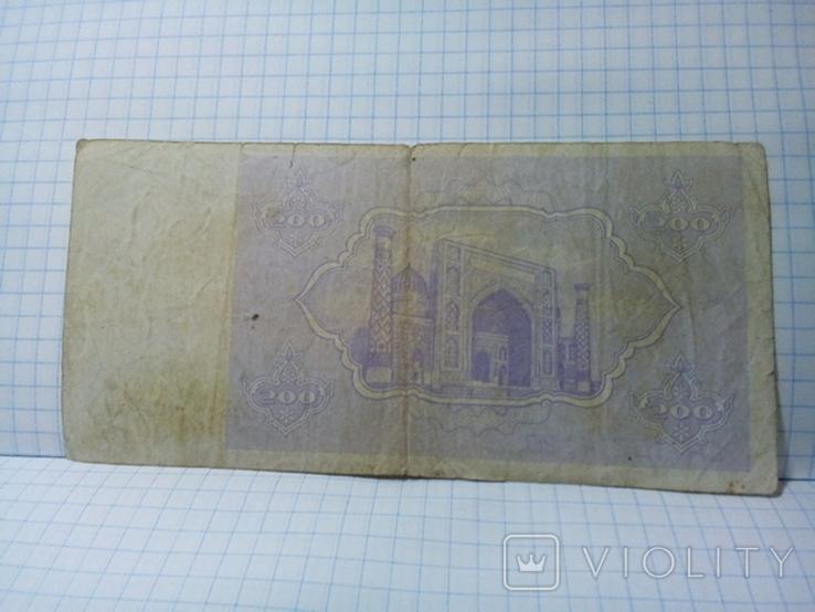 Узбекистан 200 сум 1992 (СА 16714130), фото №3