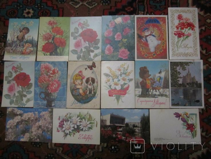 Открытки СССР разные 16шт чистые, фото №2