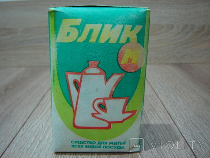Блик М Времён СССР, фото №2