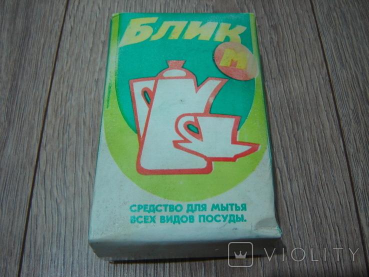 Блик М Времён СССР, фото №3