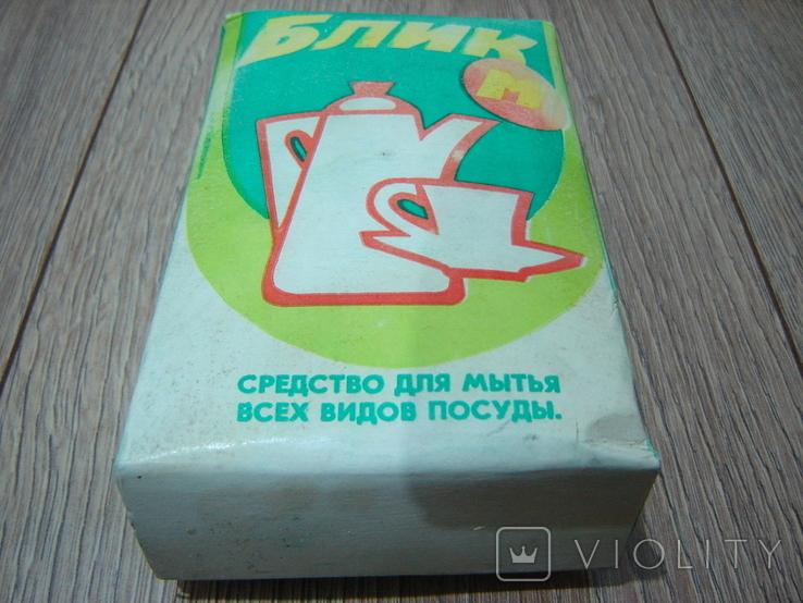 Блик М Времён СССР, фото №4