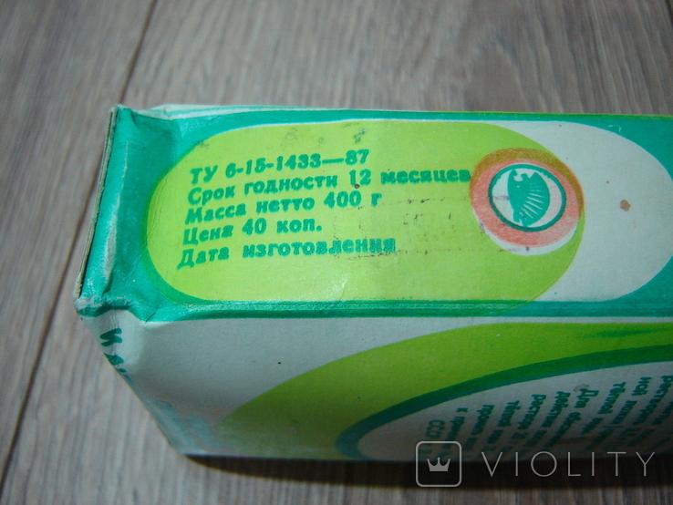 Блик М Времён СССР, фото №8