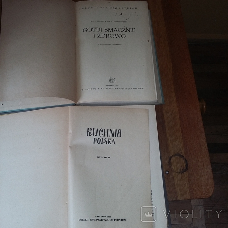 Польські кулінарні книги, фото №3