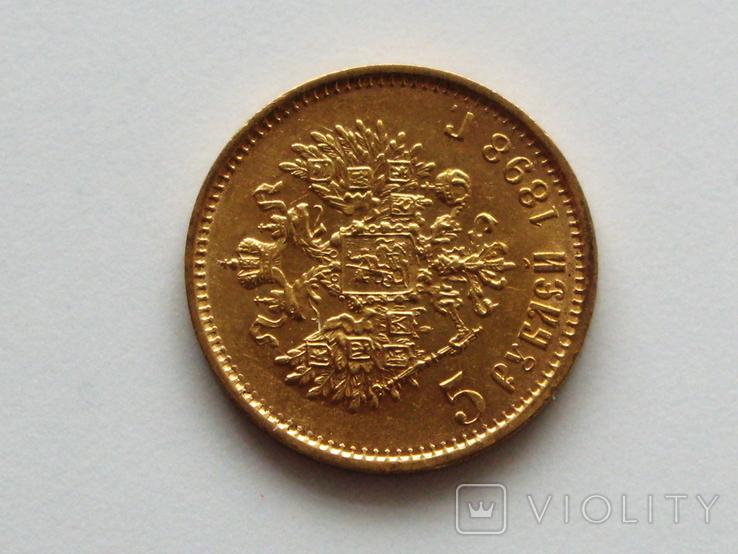 5 рублей 1898 АГ №2, фото №5