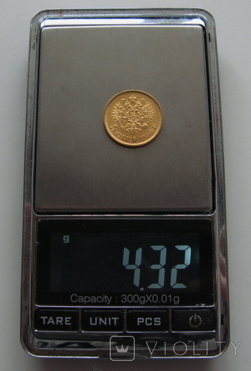 5 рублей 1898 АГ №2, фото №13