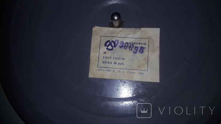 """Электрофон """"Юность-301"""" 1976 г. ГОСТ., фото №7"""