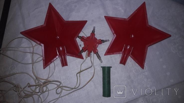 Звезда СССР на ёлку., фото №4