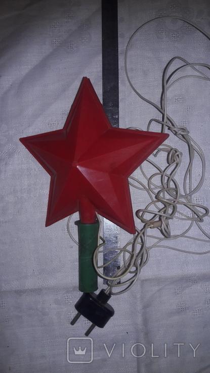Звезда СССР на ёлку., фото №2
