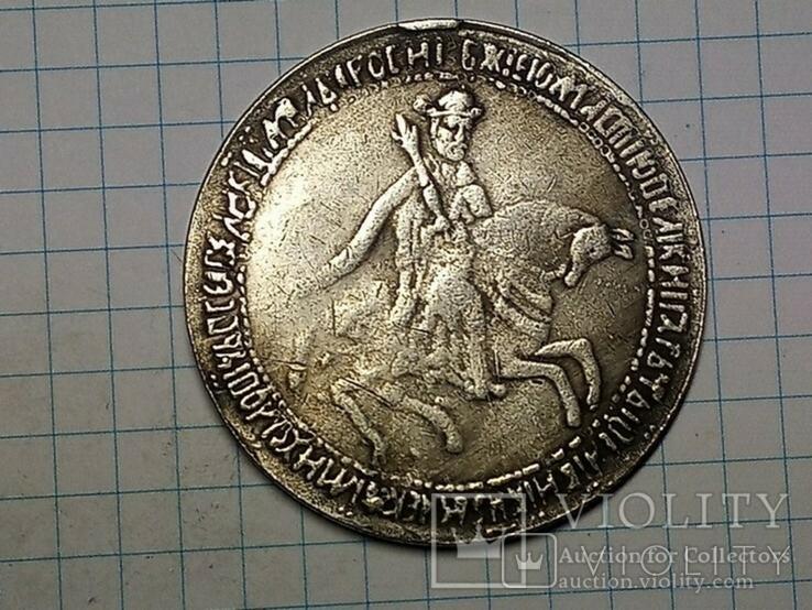 Рубль тип 1 копия, фото №2
