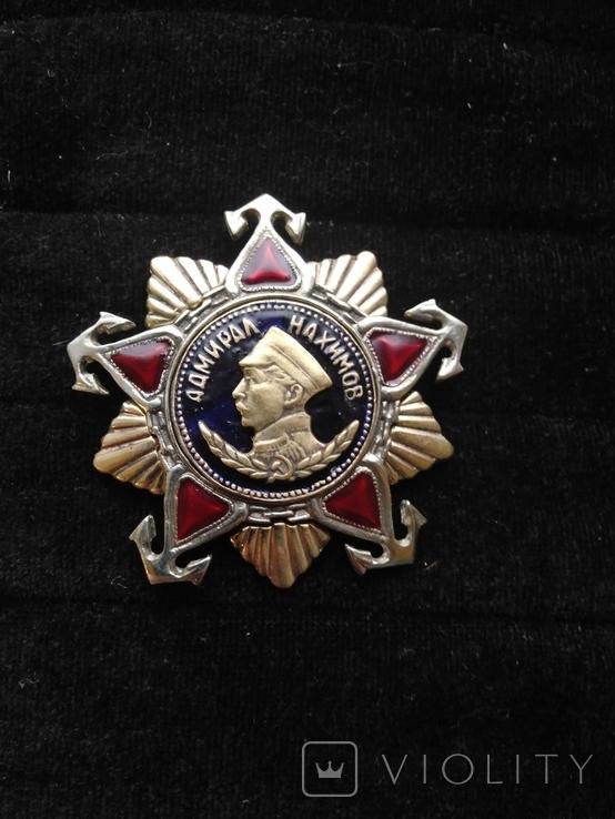 Орден Адмирал Нахимов 1-ая степень, копия, фото №2
