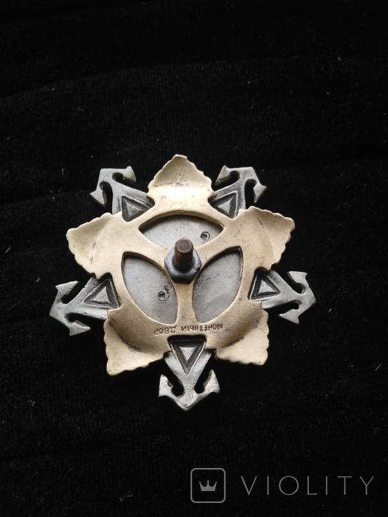 Орден Адмирал Нахимов 1-ая степень, копия, фото №3
