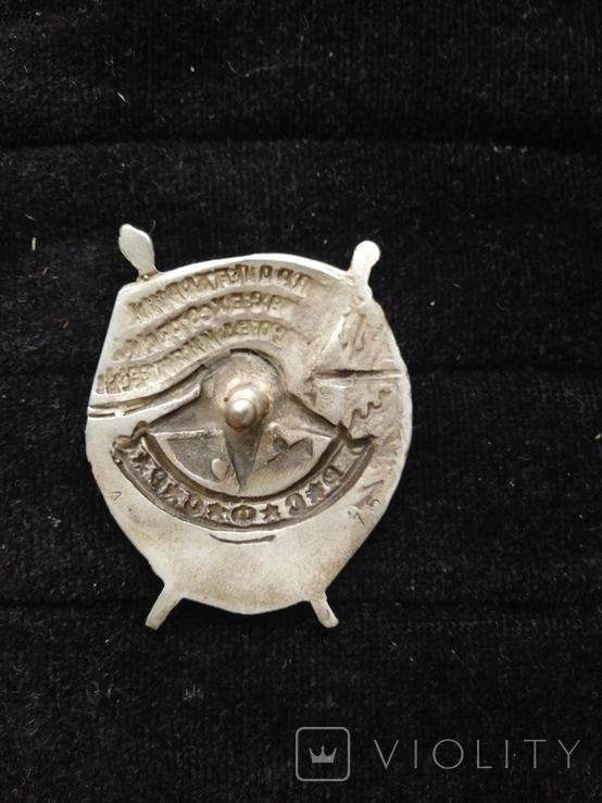 Орден боевого красного знамени РСФСР на винте, копия, фото №3
