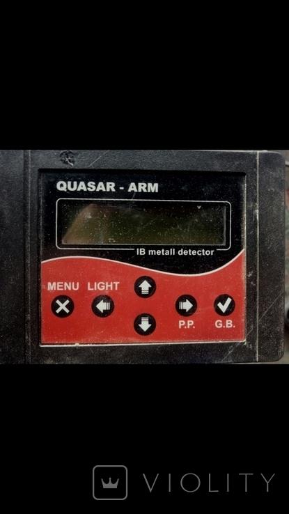 Блок квазар арм, фото №2