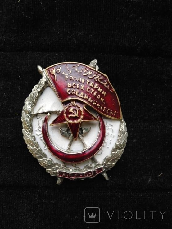 Боевое красное знамя Айзербайджана, копия, фото №2