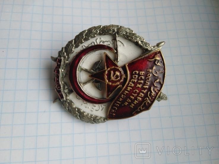 Боевое красное знамя Айзербайджана, копия, фото №4